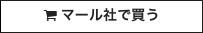 maarkago_banner