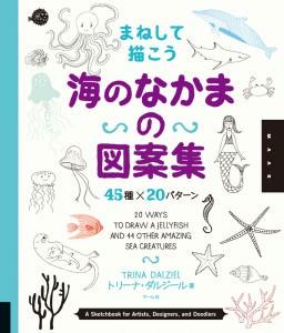 9784837301912_cover.jpg