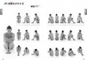 pose1_193-208OL.indd
