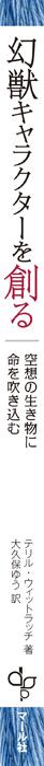 9784837301981_se