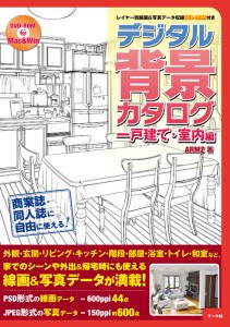 haikei3_cover_CS3_2