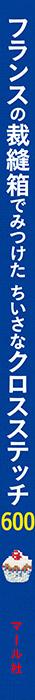 hyoshi_20160913_w