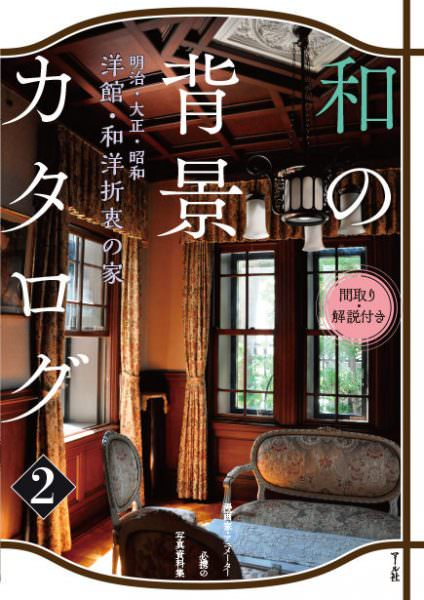 whc2_cover_161116.indd